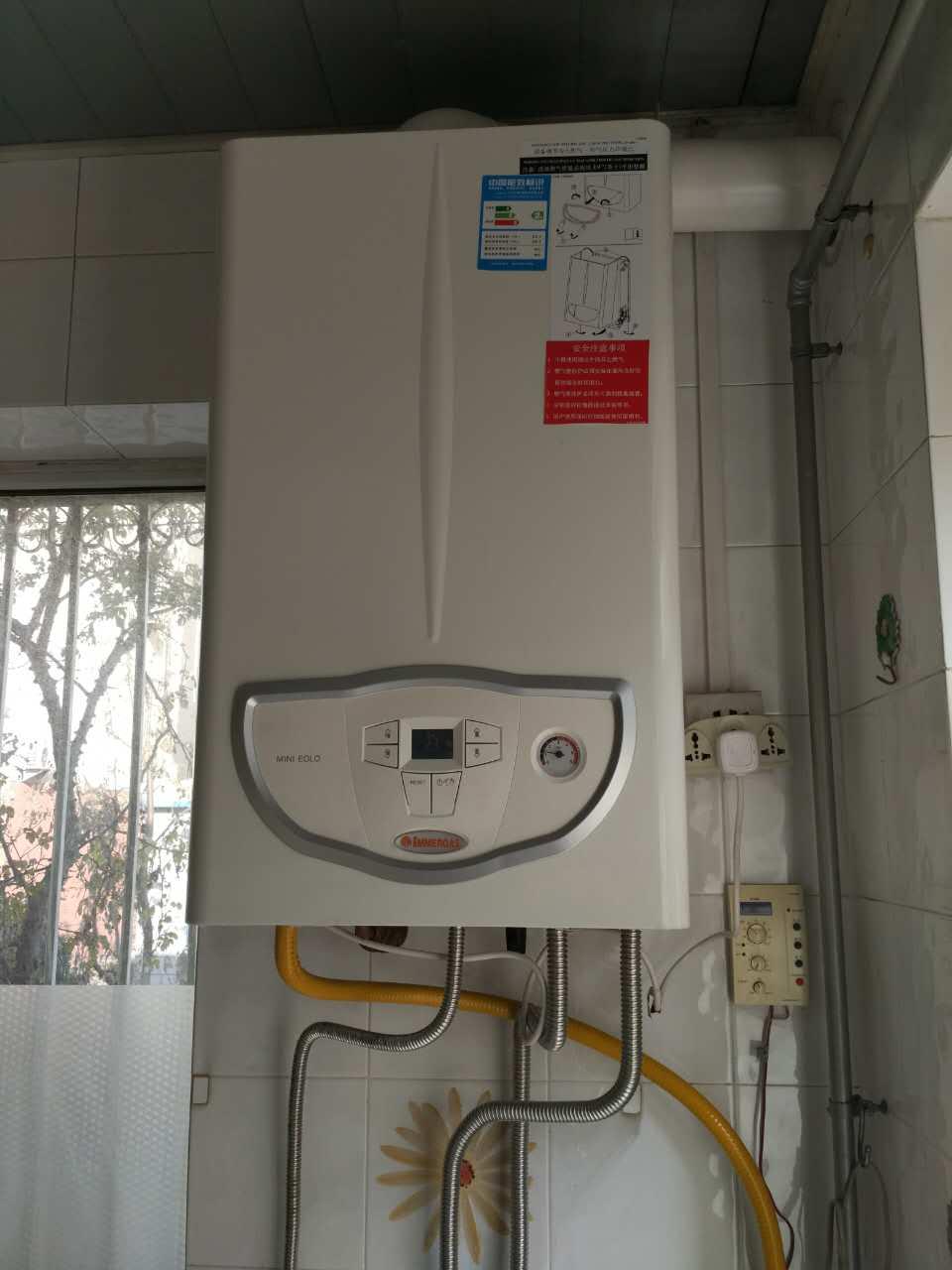 依玛燃气壁挂炉常见故障 维修方法